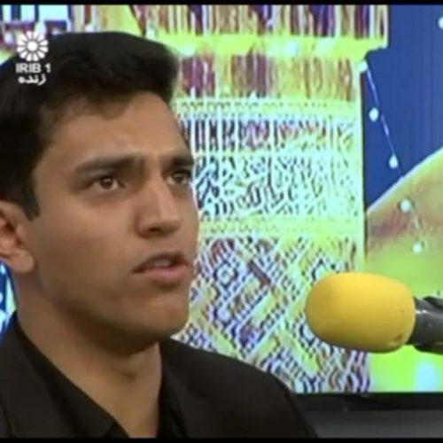 محمد چراغعلی - سرای فانی - ترحیم عرفانی - مداح ختم